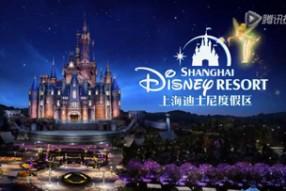 Sampul Shanghai Disneyland